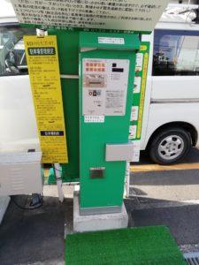 コムパーク甲府駅北口第2精算機