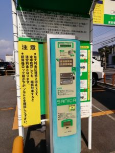 コムパーク甲府駅北口精算機