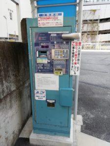 パークジャパン甲府北口第4精算機