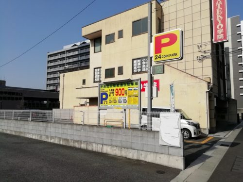 甲府北口駅前通り外観