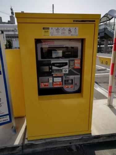 タイムズ甲府駅前精算機