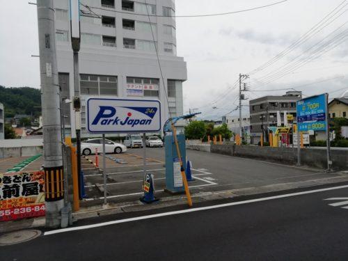 パークジャパン甲府駅北口第3 外観
