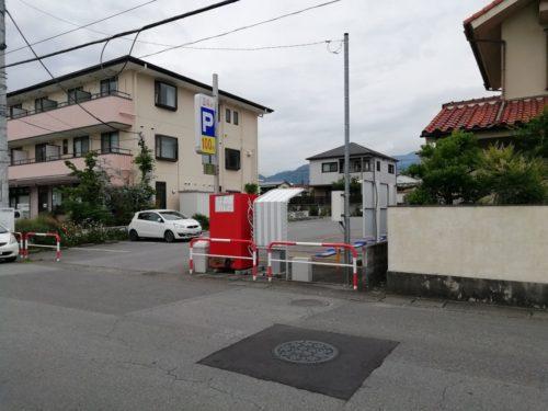 エスパーク武田2丁目 外観