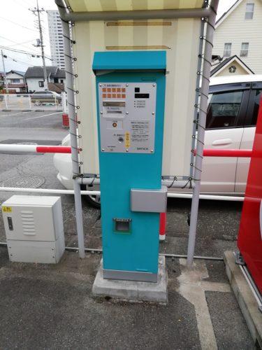 エスパーク武田2丁目 精算機