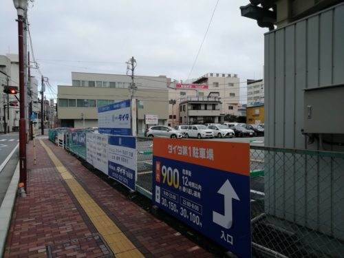 ダイタ第1 外観 2012